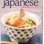 The Japanese Cookbook (Australian Women's Weekly)